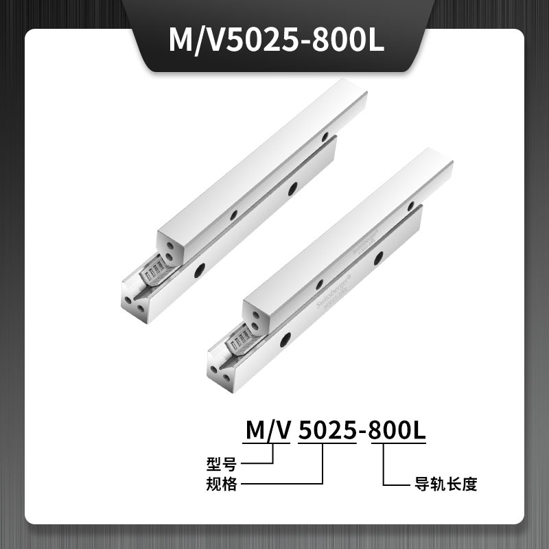 M/V5025-800L交叉滚针直线导轨