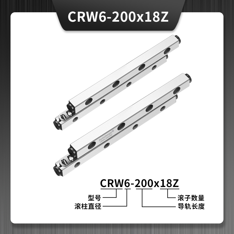 CRW6-200x18Z交叉滚柱导轨