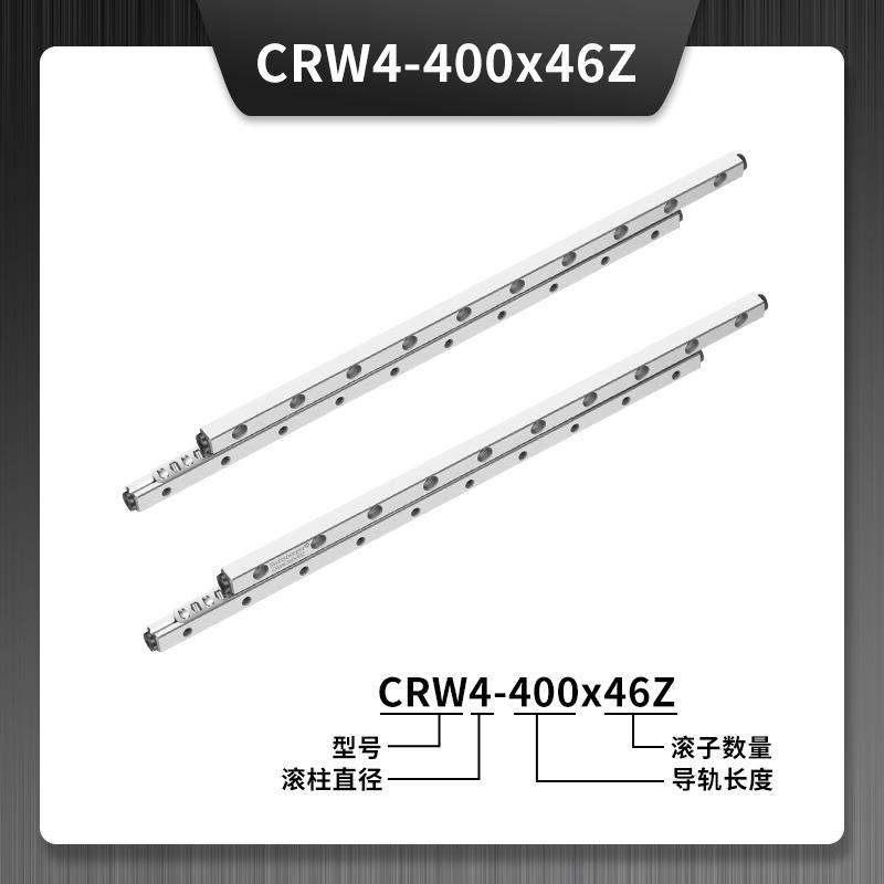 CRW4-400x46Z交叉滚柱导轨
