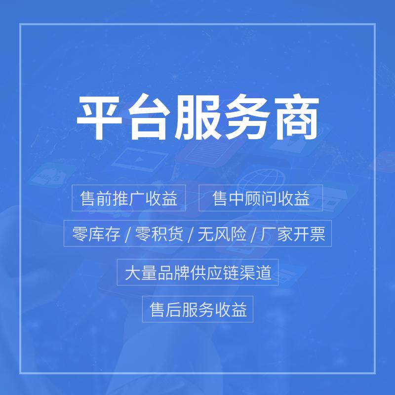 电工电气业展销平台服务商